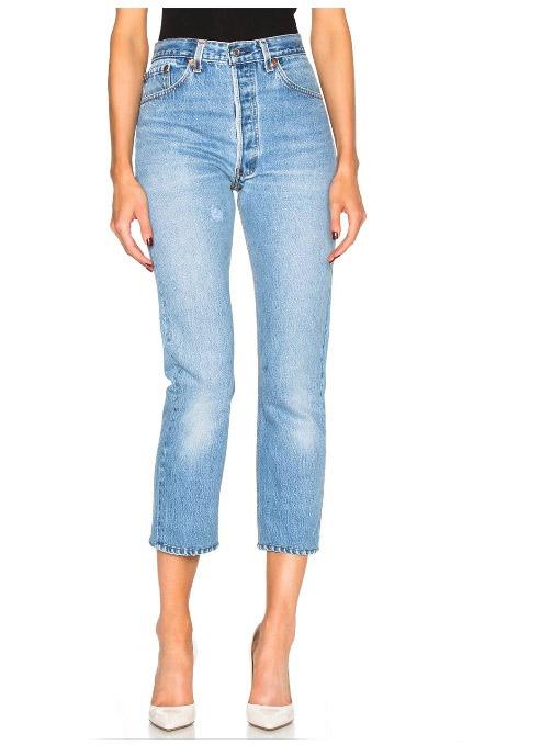 بنطلون جينز أزرق